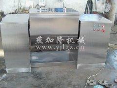 CH系列槽型混合机的图片