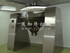 HF系列方锥型混合机的图片