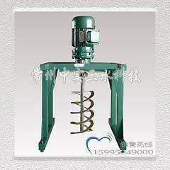 AJ带支架螺牙科树脂材料搅拌机的图片