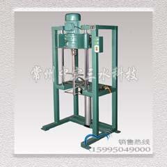 AQL型气动升降式螺带搅拌机的图片