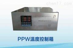 PPW温度控制箱的图片