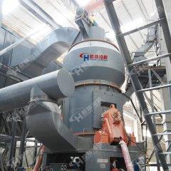 磷矿浮选尾矿立磨矿粉干磨机环保立式粉磨系统的图片