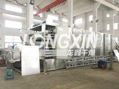 催化劑帶式干燥機-性能特色