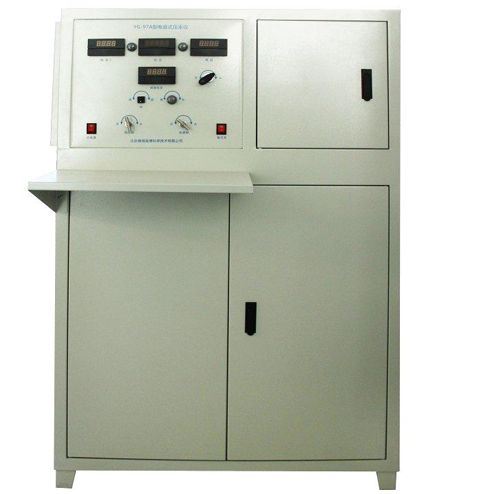 高性能压汞仪YG-97A的图片
