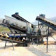 车载式石子粉碎机视频 移动碎石机的图片