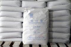 锦州中信氯化法钛白粉CR501的图片