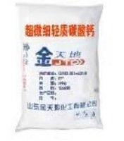 超微细轻质碳酸钙的图片