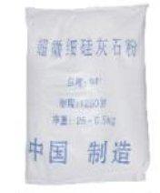 超微细硅灰石粉的图片