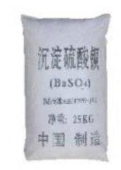 沉淀硫酸钡的图片