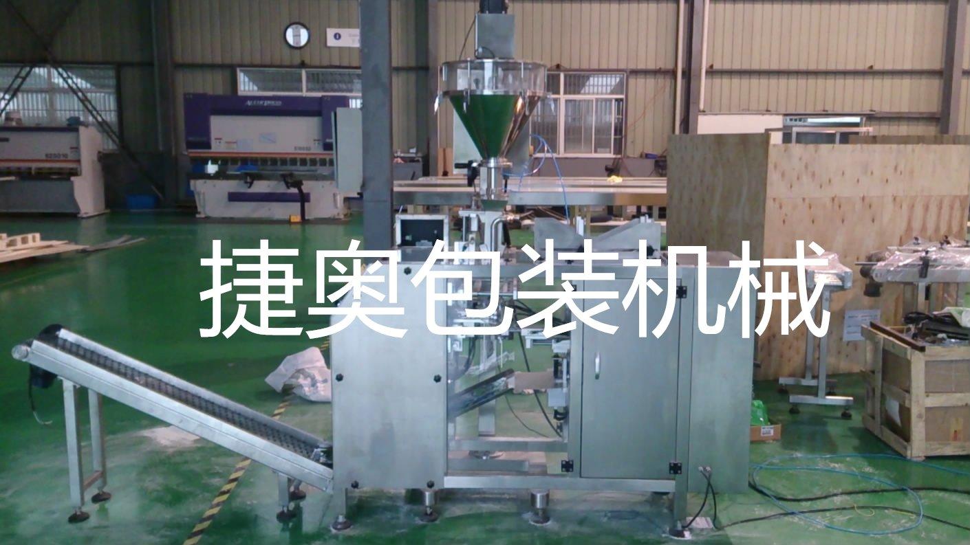 JA-170 单工位给袋式粉体包装机的图片