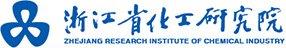 國內領先的氟化工自主創新機構——浙江省化工研究院