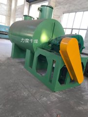 ZPG圆筒真空耙式干燥机