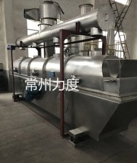 柠檬酸振动流化床干燥机的图片