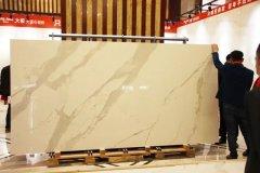 瓷砖大板用高岭土的图片