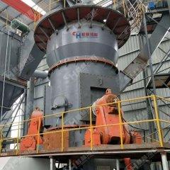 桂林鴻程 小型磨煤粉機 煤粉中速立式磨粉機的圖片