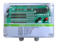 脉冲控制仪QYM-ZC-20D的图片