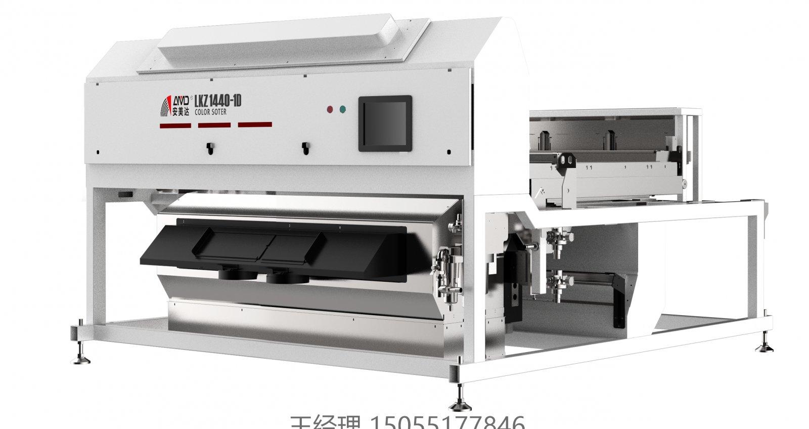 安美达牌大产量金属硅色选机的图片