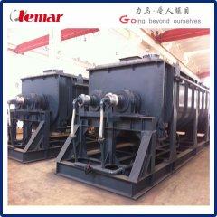 100t/天浆式干燥机的图片