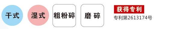多功能研磨机.jpg