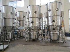 ?FL、FG系列立式沸騰制粒干燥機