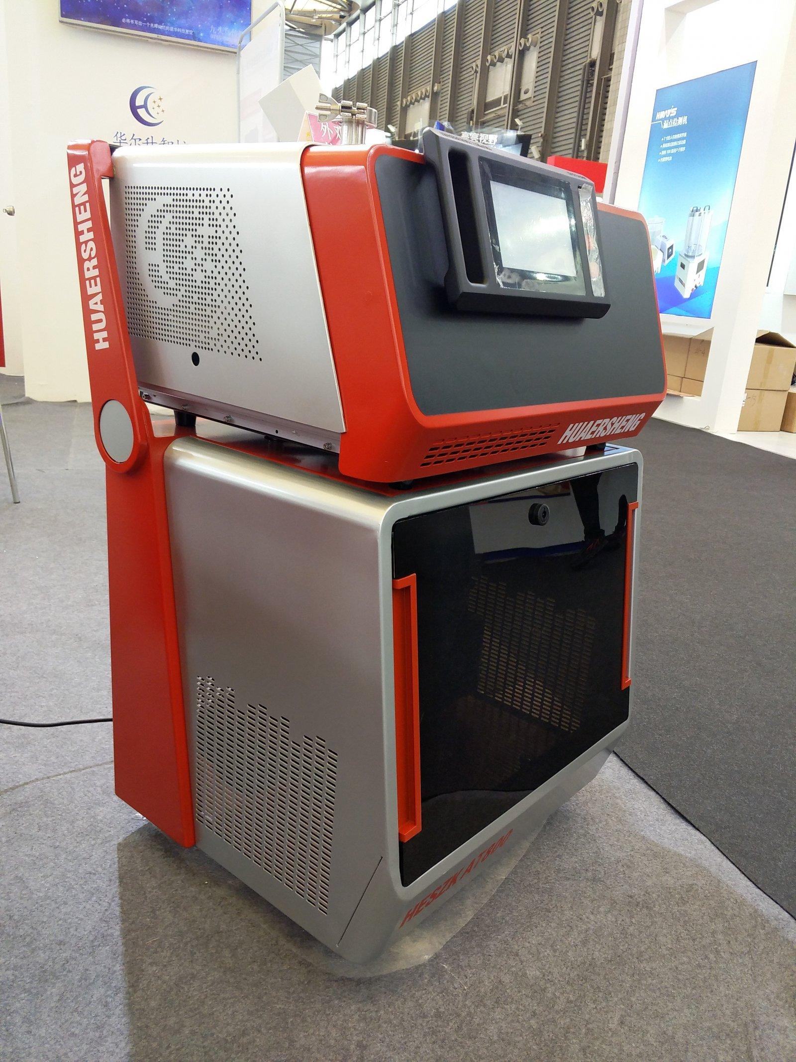 华尔升智控氦质谱检漏仪HESZKAT800的图片