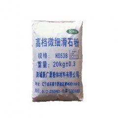 微细滑石粉HS-538的图片