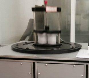 纳米共振包覆机的图片