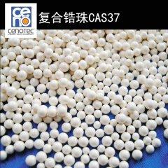 复合锆珠CAS37