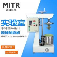 实验用搅拌球磨机 小型立式搅拌机