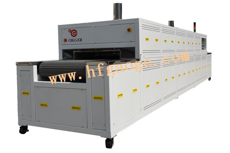 GHL系列网带烘干炉的图片