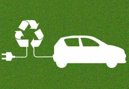 新能源车准入门槛进一步放开 行业将迎更大空间