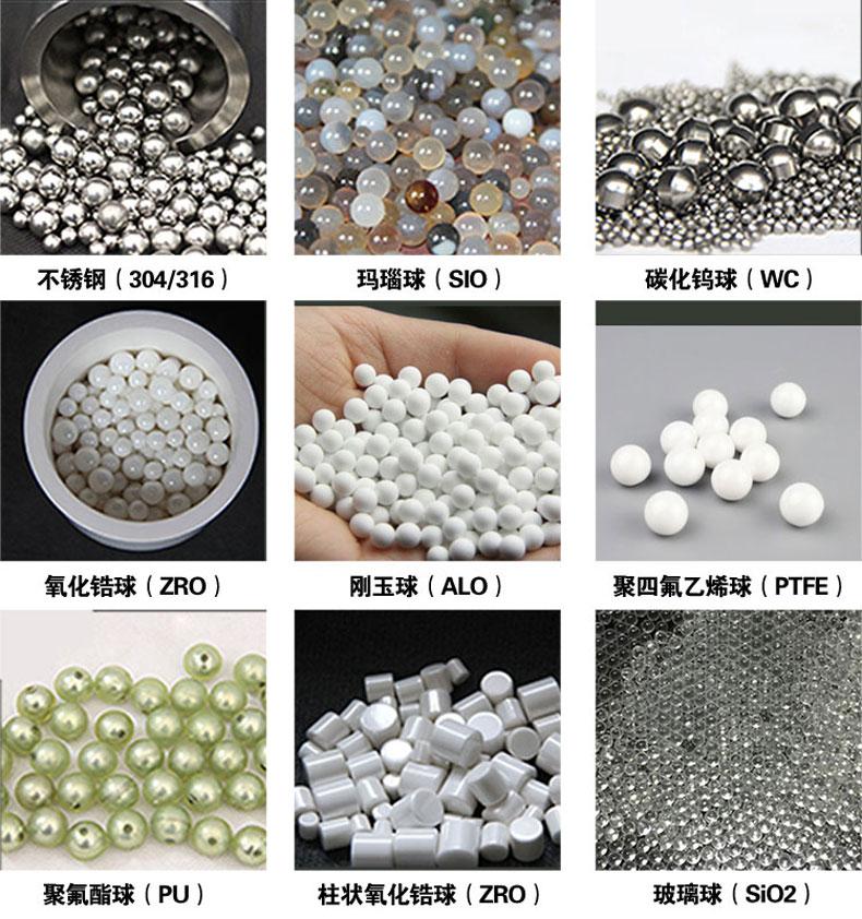 研磨球系列材质选型