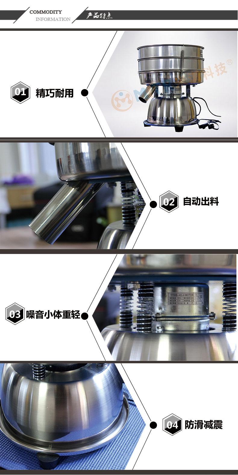 实验室振动筛分机特点细节介绍