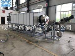 锂离子电池硅碳负极碳包覆真空烧结回转炉