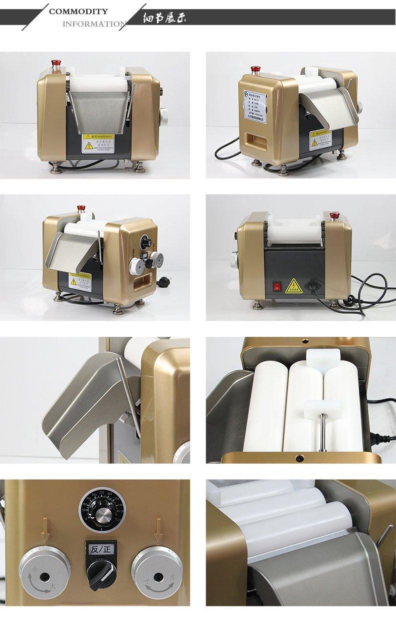 三辊研磨机产品细节图.jpg