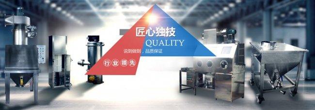 真空上料机为何被广泛应用新能源锂电等行业