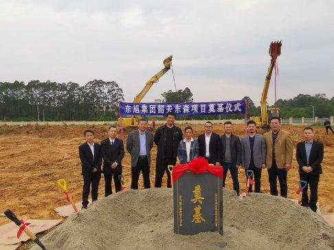 派勒总经理雷立猛出席东旭集团韶关东森项目奠基仪式