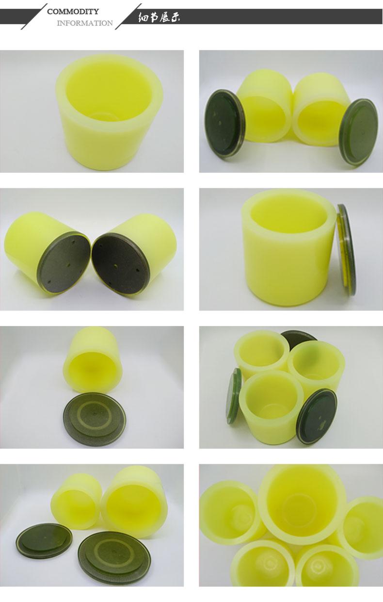 立式聚氨酯球磨罐细节实拍介绍