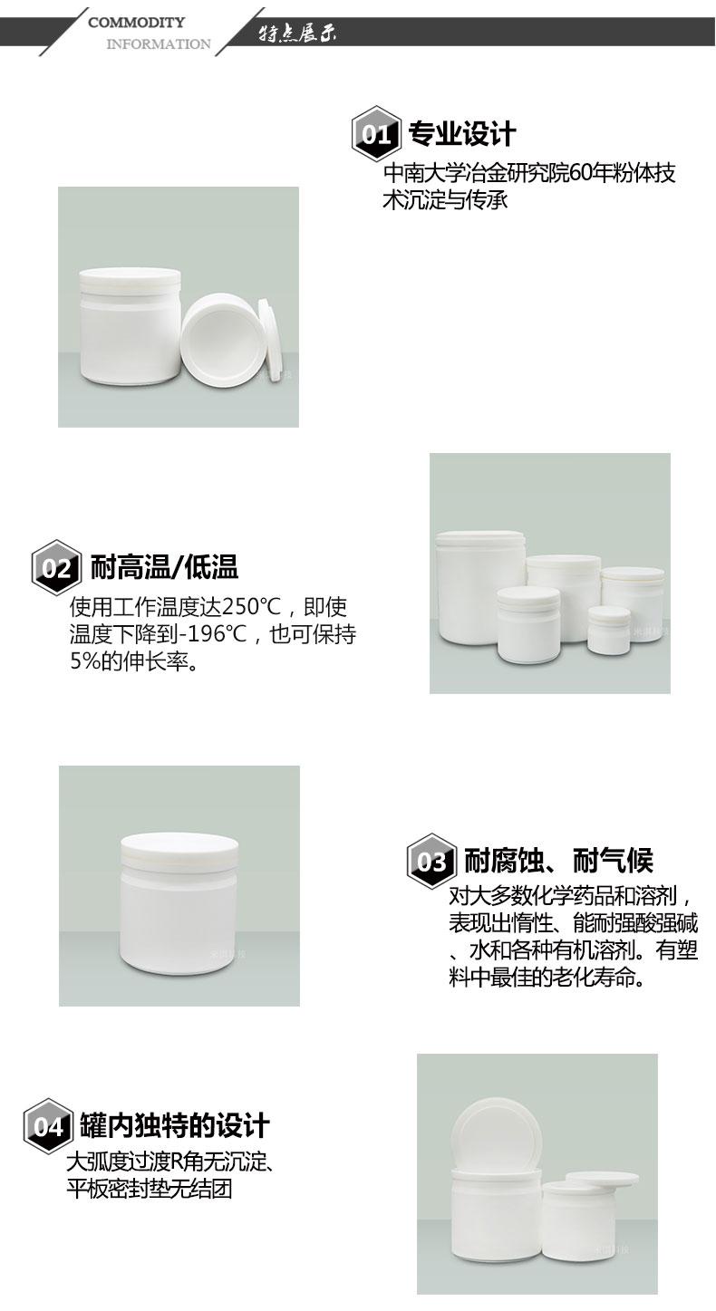 立式聚四氟球磨罐产品特点 耐高温耐腐蚀 耐气候