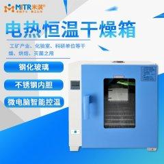电热恒温干燥箱的图片