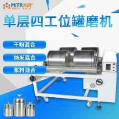 四工位滚筒式混料机的图片