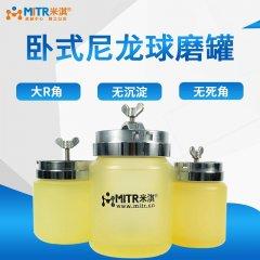 卧式聚氨酯罐—配套罐磨机使用的图片