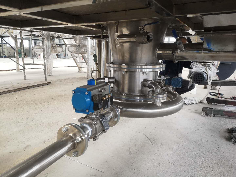 新型超節能環保氣流粉碎機的圖片
