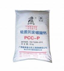 輕質沉淀碳酸鈣