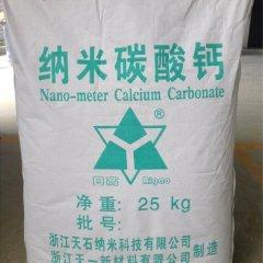 聚氨酯用纳米碳酸钙的图片