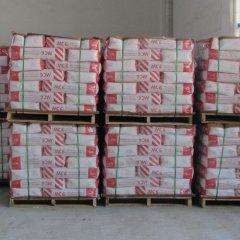 牙膏工业重质碳酸钙的图片