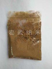 30-50nm纳米硅粉