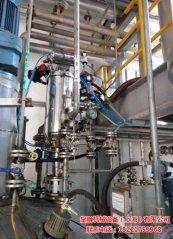 氮气保护型真空输送机的图片