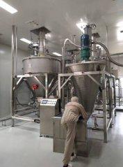 全自動粉體計量配料系統