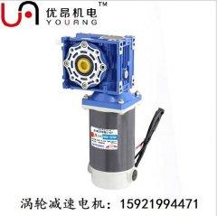 口罩机专用微型调速电机5IK90GN-C(M)